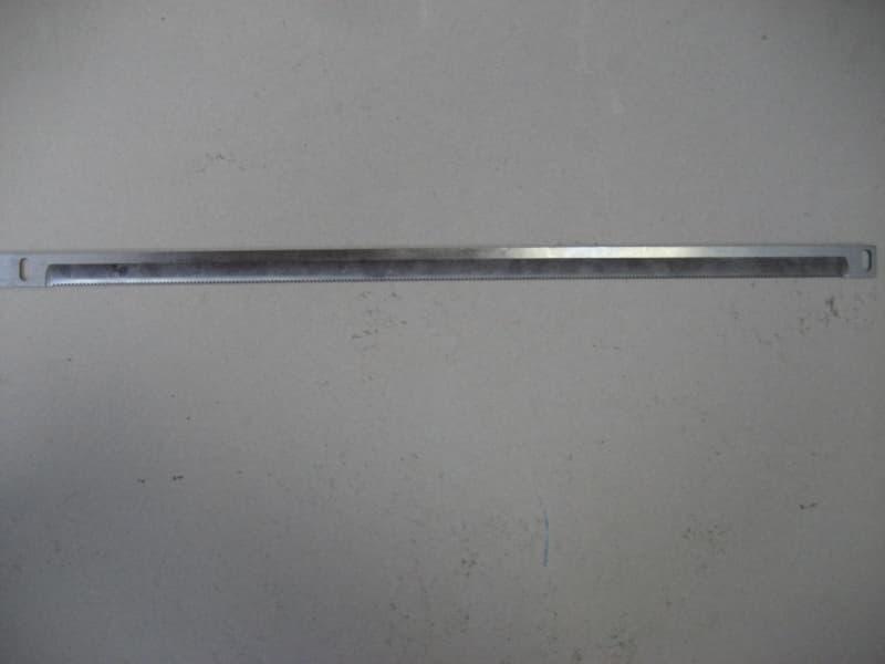 Merkezi Kesme Bıçağı (Dişli)