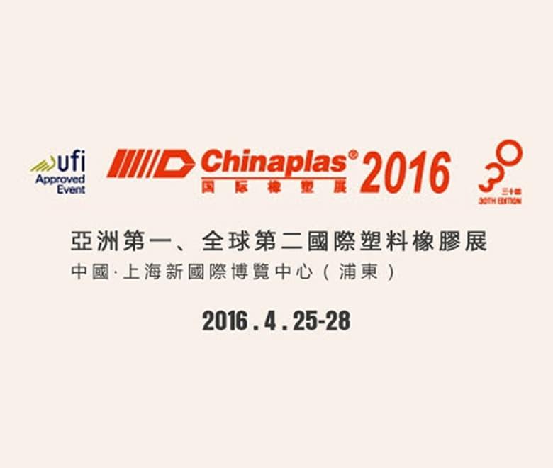 China Plast 2016 Stand Bilgilerimiz