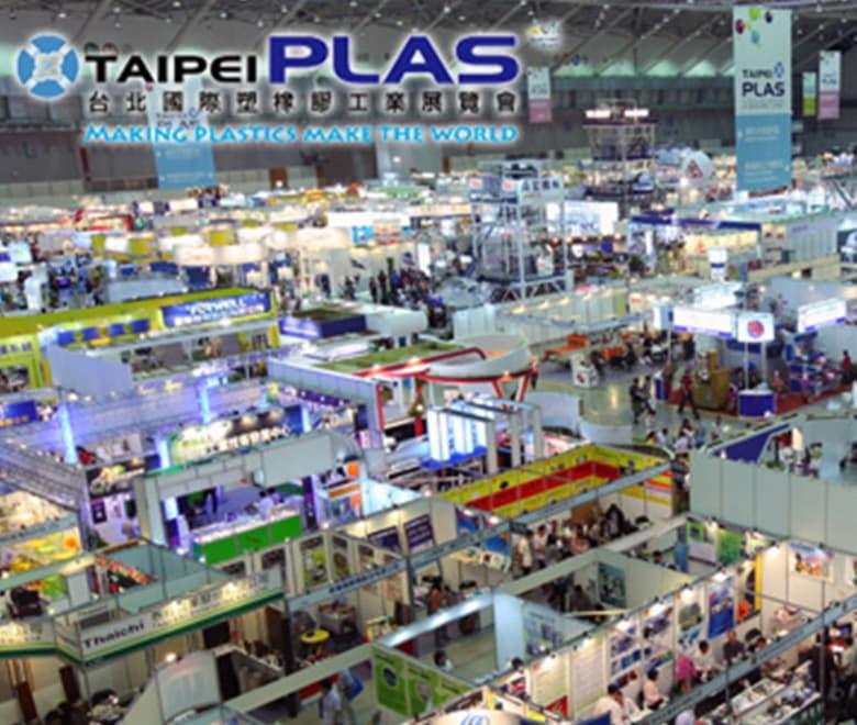 Taipei Plast 2016 Stand Bilgilerimiz