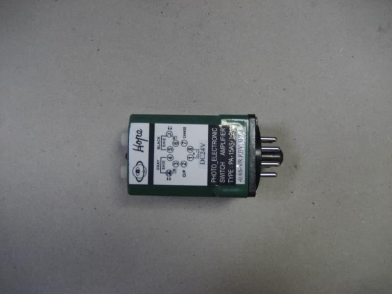 Amplifier Yeşil Röle