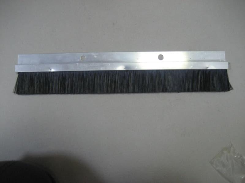 Süpürge (2-H-359)